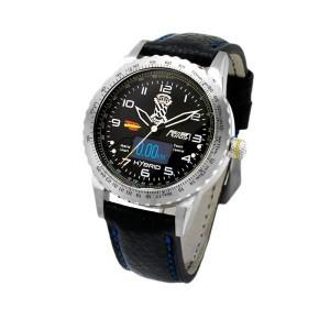 Reloj aviador Hybrid de la UME
