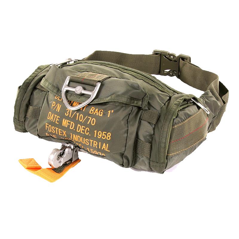 Imagen de Bolsa de paracaidista  Nº1 por Estrella Militar